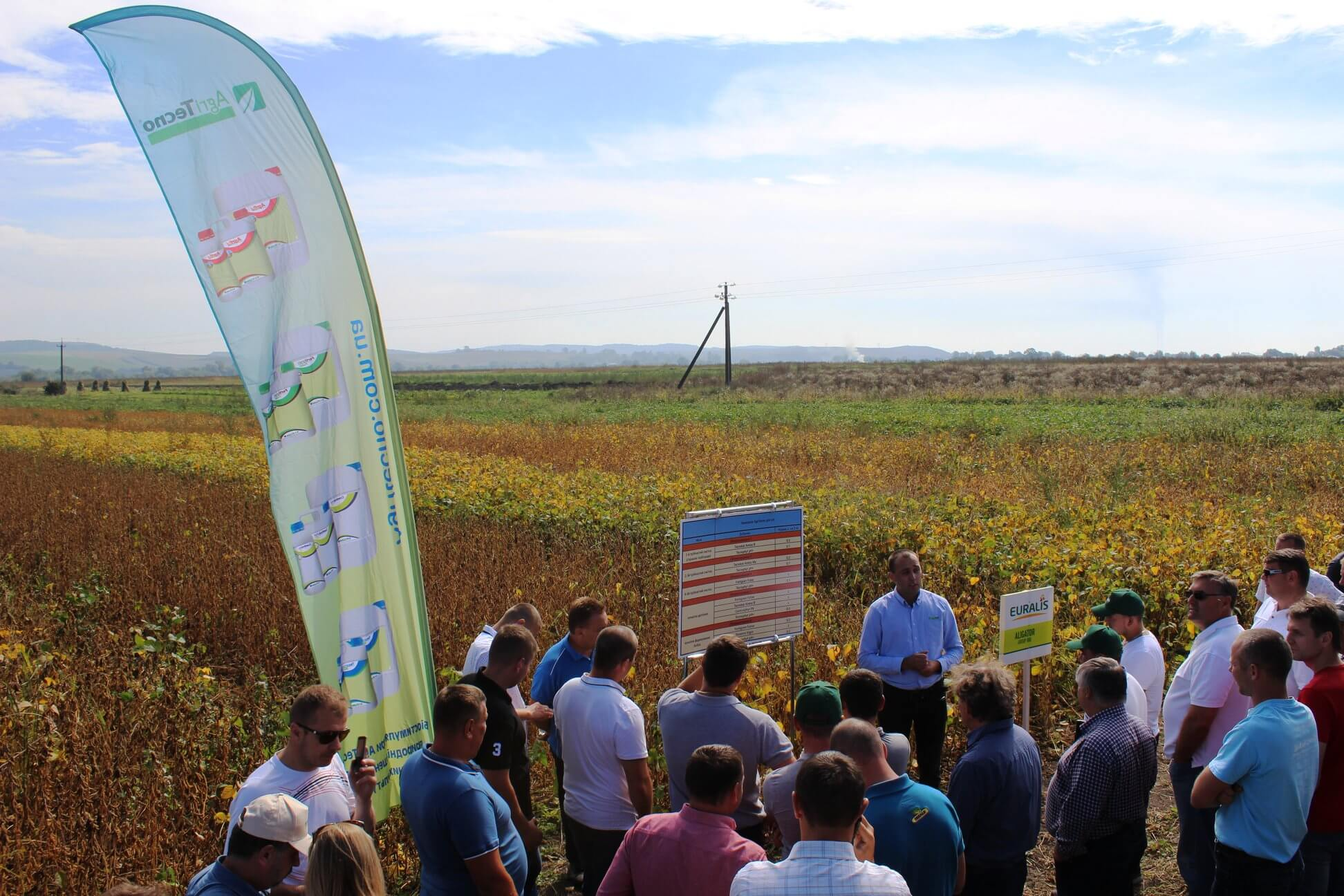 День поля в деревне Конюшки