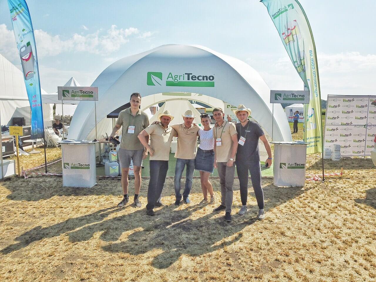 Мы приняли участие в выставке «International Field Days Ukraine»